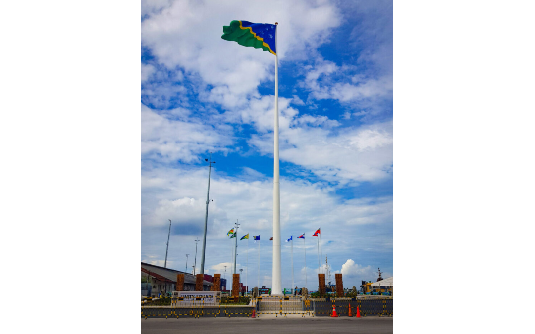Solomon Ports 50m Flag pole